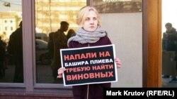 Акция протеста у Следственного комитета
