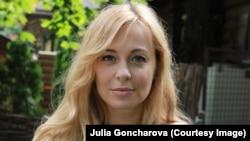 Волонтер Юлія Гончарова
