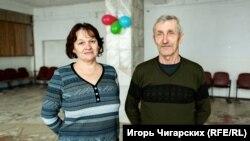 Супруги Васильевы