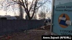 Muri në veri të Mitrovicës