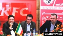 "The Iranian management team of the new KFC (Kentucky Fried Chicken) outlet appeared at a press conference to announce the plans to bring the ""finger lickin' good"" restaurant to that country (file photo)."