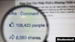 """Broj """"dijeljenja"""" ili shares i """"sviđa mi se"""" odnosno likes na Facebooku"""