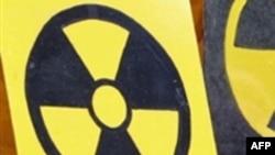 A nuclear symbol