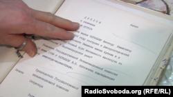 В «університеті» «ДНР» показали, що зберігається в папках архіву
