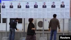 Aşgabat, prezidentlige kandidatlar baradaky maglumatlar, 7-nji fewral, 2012 ý.