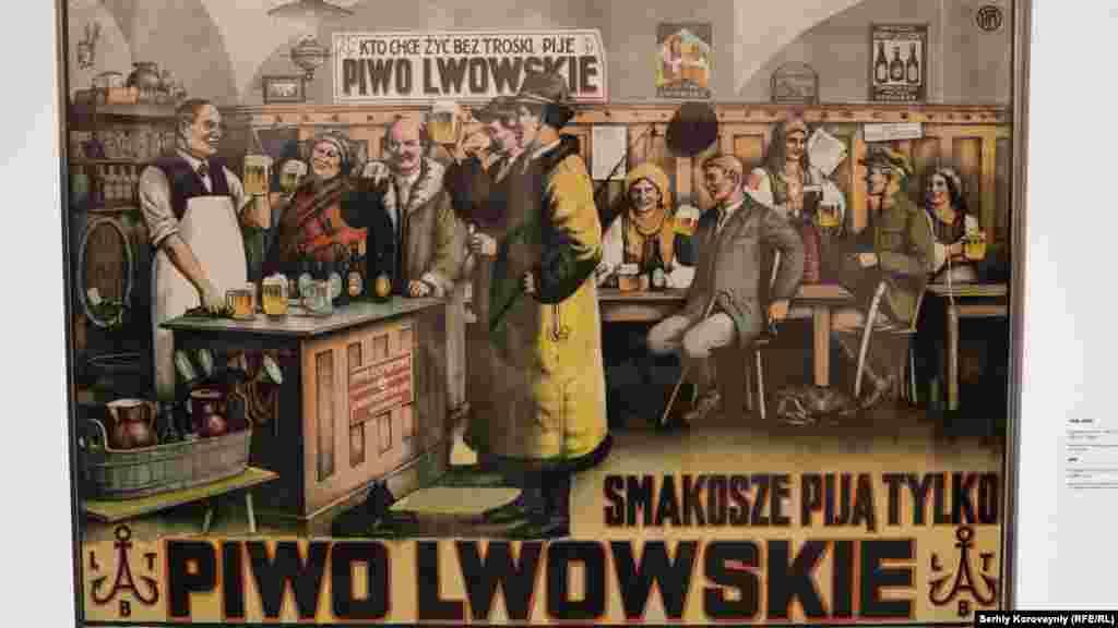Ця реклама львівського пива актуальна навіть через сто років, адже деякі виробники і зараз звертаються до декорацій тих часів у своїх рекламних кліпах