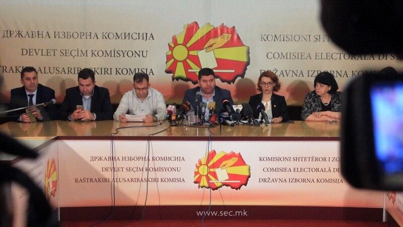 Политичките партии се уште не поднеле кандидатури за градоначалници