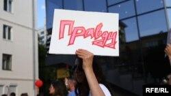 Протести в Білорусі тривають вже другий тиждень