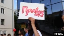 Минск, 17 августа 2020 года, акция протеста у здания государственного телевидения