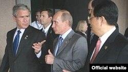 Ҷорҷ Буш, Владимир Путин ва Ху Ҷинтао