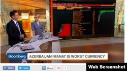 Bloombergdən Alix Steel Azərbaycan manatını təzəcə tanıyıbmış.
