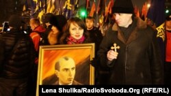 Portret Stepana Bandere, Kijev