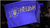 На сході України не довіряють ні владі, ні ЗМІ, але надають перевагу Європі перед Росією – соцопитування (рос.)