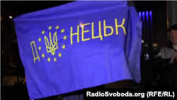 В Донецке презентовали «еврофлаг» города, 29 ноября 2013 года, архивное фото