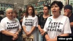 Участницы акции протеста в Беслане