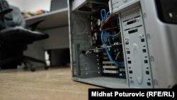 Системный блок ПК, архивное фото