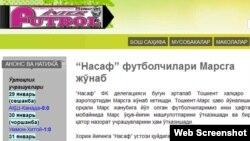 """Hakerlar 4 fevral kuni Turkiyaga uchib ketgan """"Nasaf"""" futbol klubi o'yinchilarini Marsga """"jo'natdi""""."""