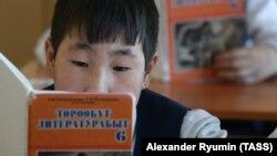 Урок якутской литературы в Якутии. Архивное фото