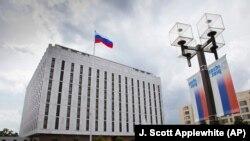 سفارتخانه روسیه در واشینگتن