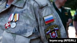 Форма кримського «ополченця», червень 2015 року