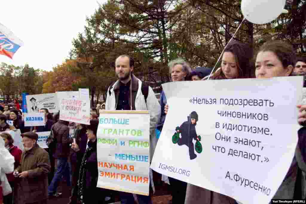 13 октября в Москве прошел митинг российских ученых.