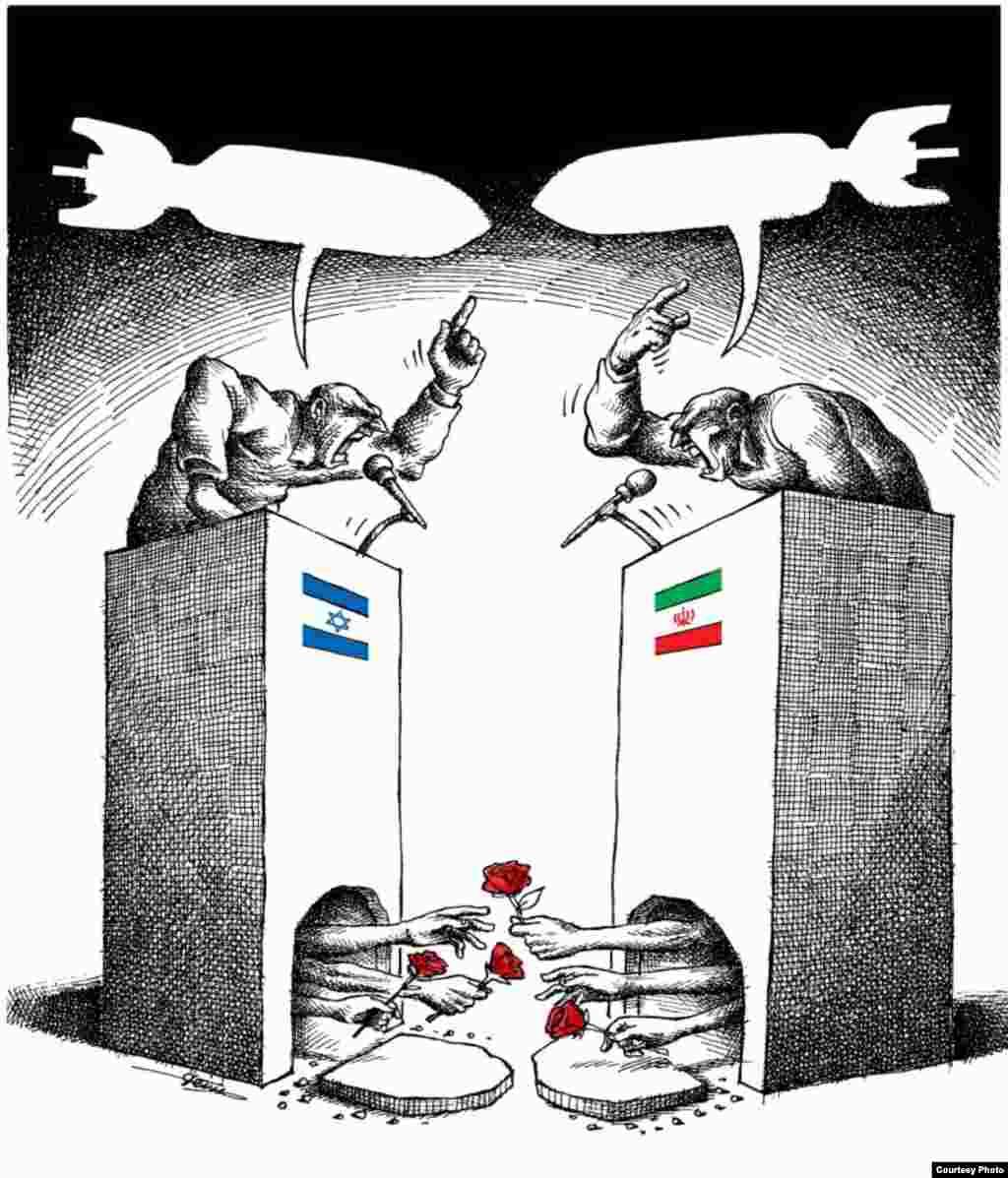 """""""No War"""""""