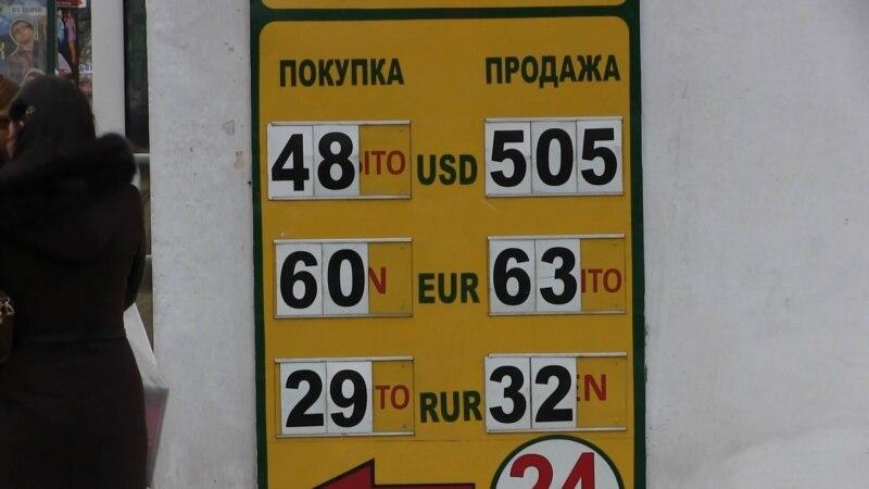 Центральный банк поднял курсы евро и доллара почти на два рубля