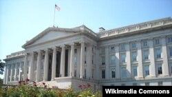 ABŞ Maliyyə Nazirliyi