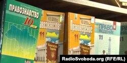 Підручники українською у книжному магазині в Донецьку