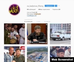 Страница главы Чечни в Instargam, 30 июня