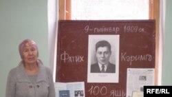 нурия Кучукова
