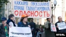 Последние события в России и на Кавказе активизировали общественность Ингушетии. Митинг против похищения ингушей. Москва, 26 сентября