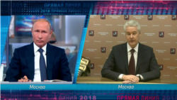 Время Свободы: Москва пошла на поправки