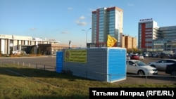 Вагончик, установленный в Красноярске обманутыми дольщиками в знак протеста
