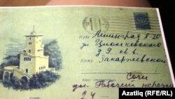 Нуриевның Закаржевскаяга язган хаты