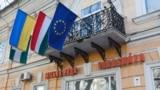 У Берегові, де значну частку населення складають угорці за національністю, червоно-біло-зелений прапор сусідньої Угорщини вивішують просто над міськрадою. Берегове, 15 листопада 2017 року