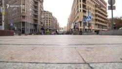 Երևանն արտակարգ դրության պայմաններում