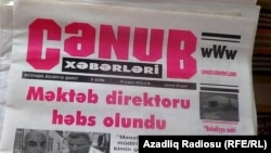 Cənub bölgəsində çap edilən ilk müstəqil qəzet «Cənub Xəbərləri» sayılır...