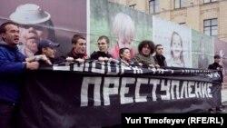 Участники акции на Триумфальной площади. 4 октября 2011 года