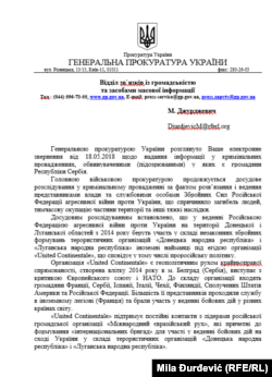 Odgovor Generalnog tužioca Ukrajine na upit RSE