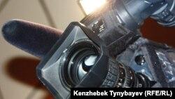 TV kamera