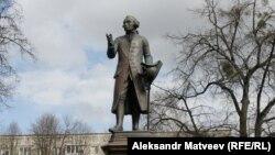 Памятник Иммануилу Канту в Калининграде