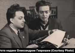 Письменники Фелік Кривін і Петро Скунць у видавництві «Карпати»