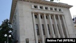 Burgas, Bulgaria 2016: Clădirea Primăriei orașului