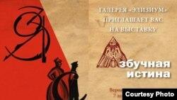 История русских букварей почтенна. Самый первый появился стараниями первопечатника Ивана Федорова в 1574 году