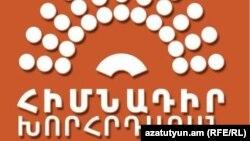Логотип движения «Учредительный парламент»