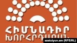 Логотип «Учредительного парламента»