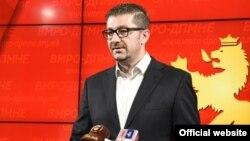 Архивска фотографија - Eдинствениот кандидат за претседател на ВМРО-ДПМНЕ Христијан Мицкоски