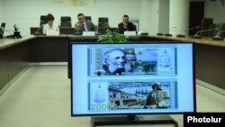 Армения -- Презентация композитных банкнот третьего поколения, 22 ноября 2017 г.