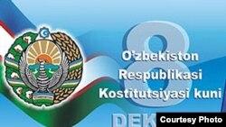Ўзбекистонда 8 декабрда Конституция куни нишонланади.